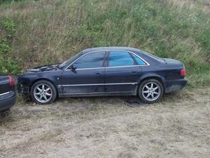 Audi A8 1996 АКПП 4,2