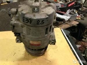 Компрессор кондиционера BMW E39 2.5