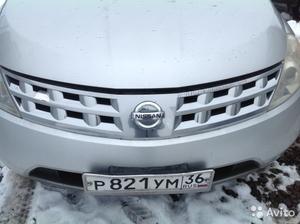 Решетка радиатора на Nissan Murano 2005 г.в