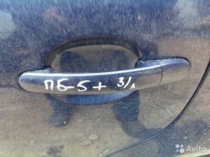 Ручка двери зад. лев. на Volkswagen Passat B5+
