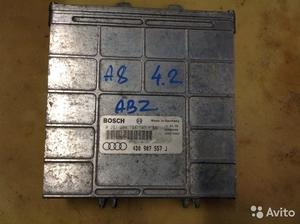 Блок управления на Audi А8 двс 4.2 ABZ